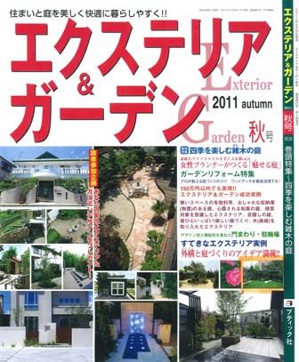 E&G2011aki.jpg