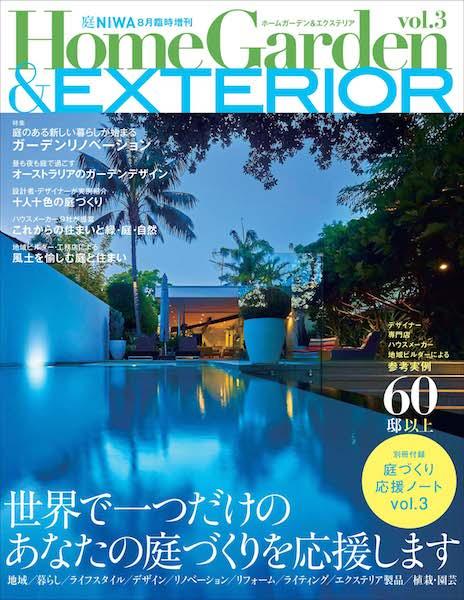 HG&EX_top.jpg