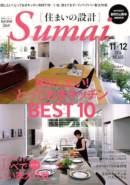 sumai-11.12top.jpg