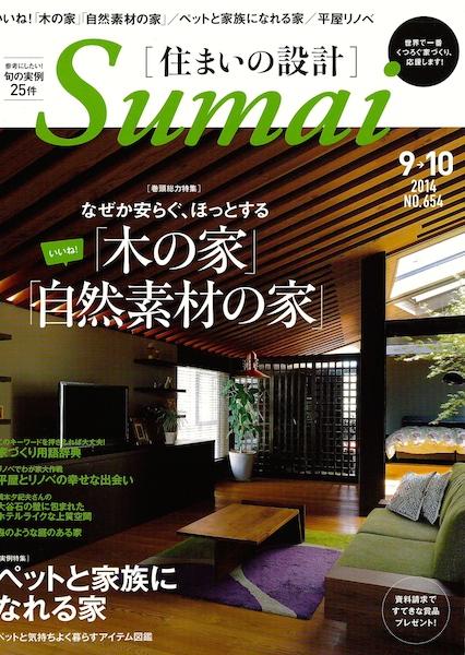 sumai2014-1.jpg