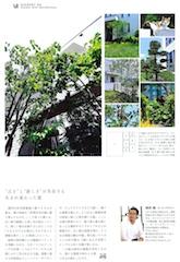 sumai2014-3.jpg