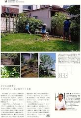 sumai_002.jpg
