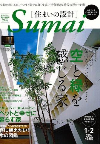 sumai_003.jpg